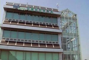 Rural Development Administration Vertical Farms Korea - EndAllDisease